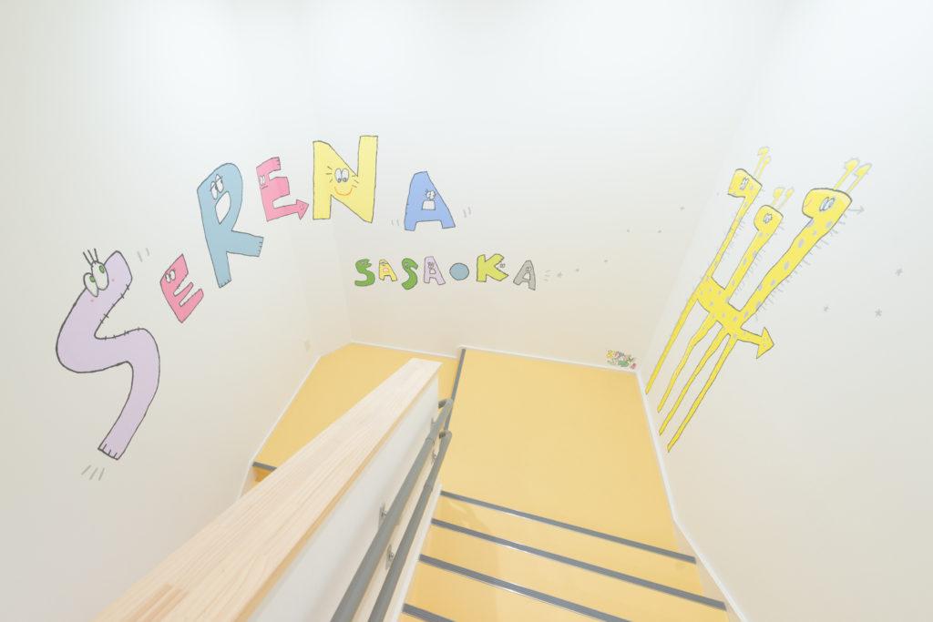 Hello!! SERENA SASAOKA!